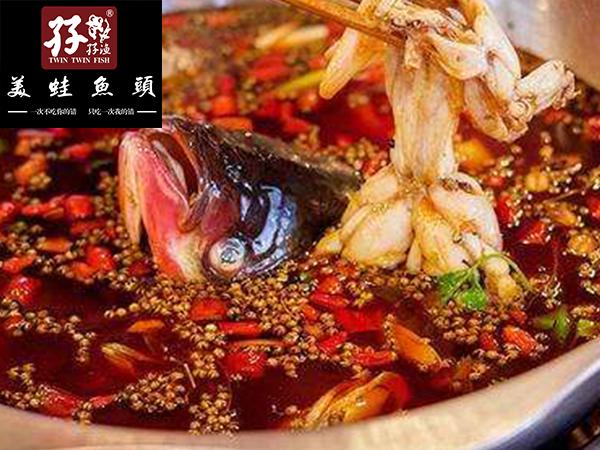 重庆美蛙鱼头加盟店